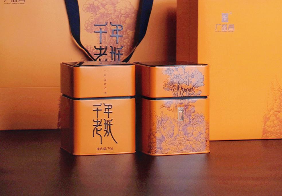 千年老妖野生古树红茶