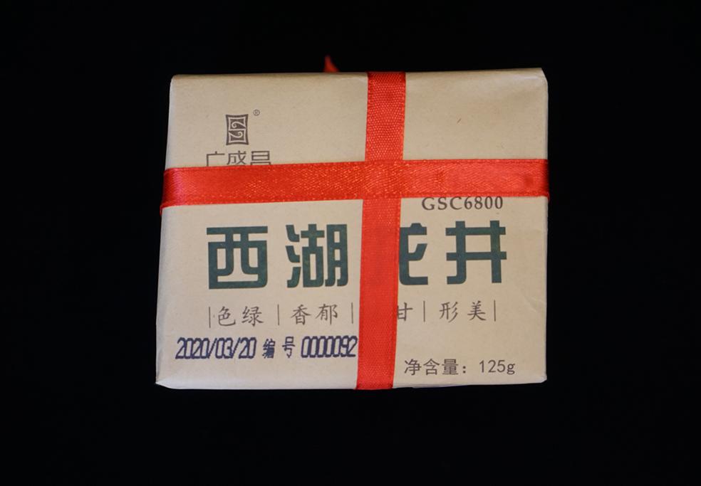 头采.西湖龙井(GSC6800)