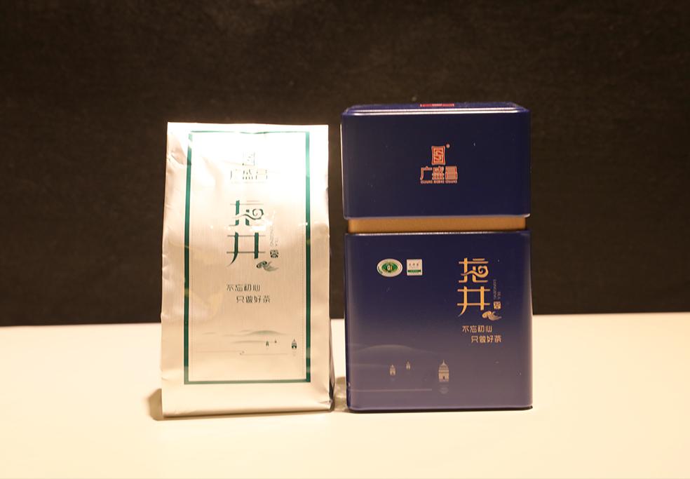 群体种龙井(俗称土茶)