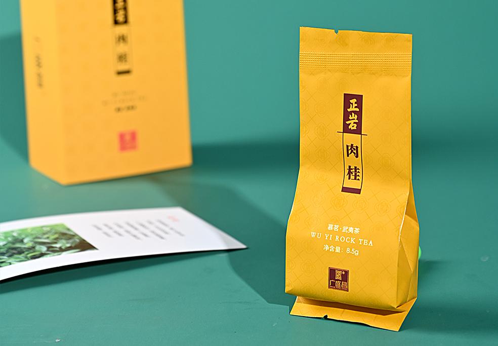 【广盛昌•正岩岩茶】肉桂