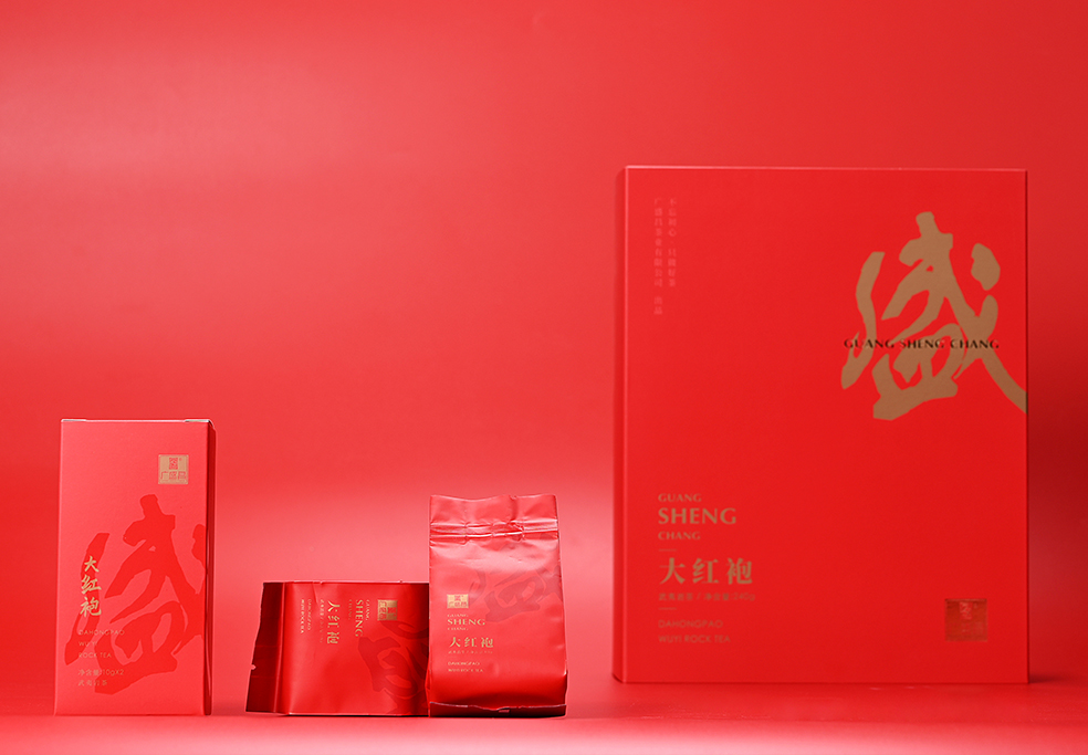 【盛】大红袍