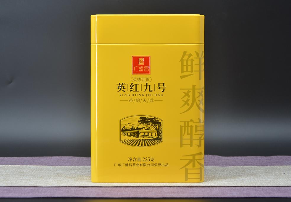 【茶韵天成•黄罐装】英红九号