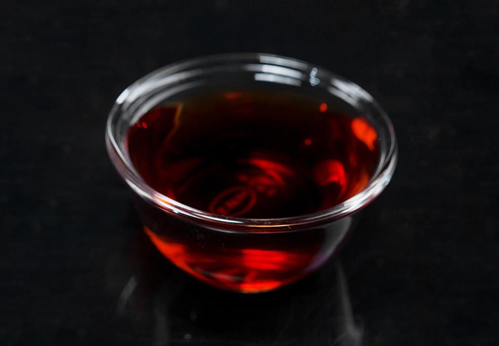 2020年西甲柑普茶