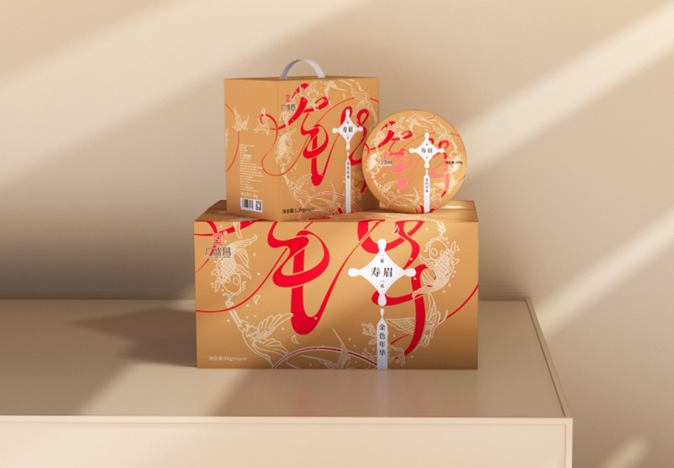 2015年《金色年华》寿眉饼