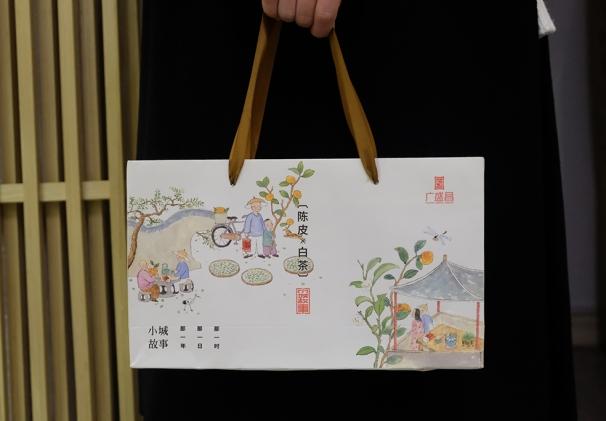 广盛昌小城故事(陈皮白茶)