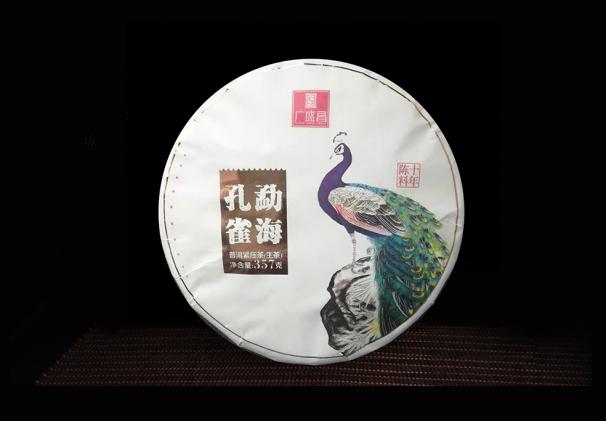 1901勐海孔雀(10年陈)
