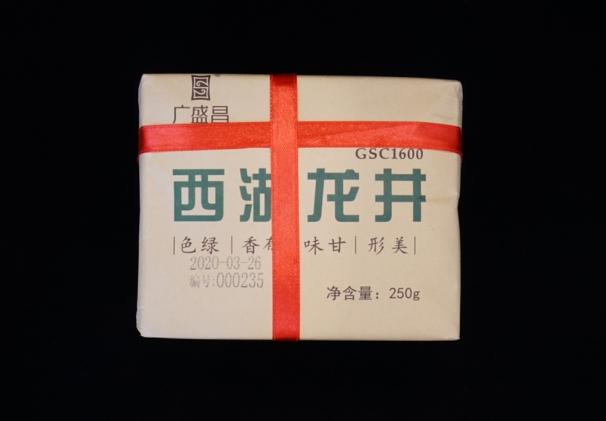 一级.西湖龙井(GSC1600)
